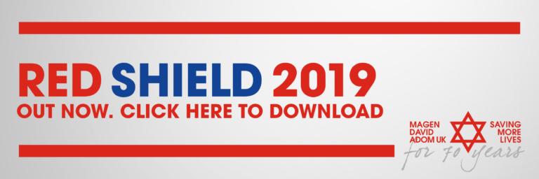 Red Sheild 2019