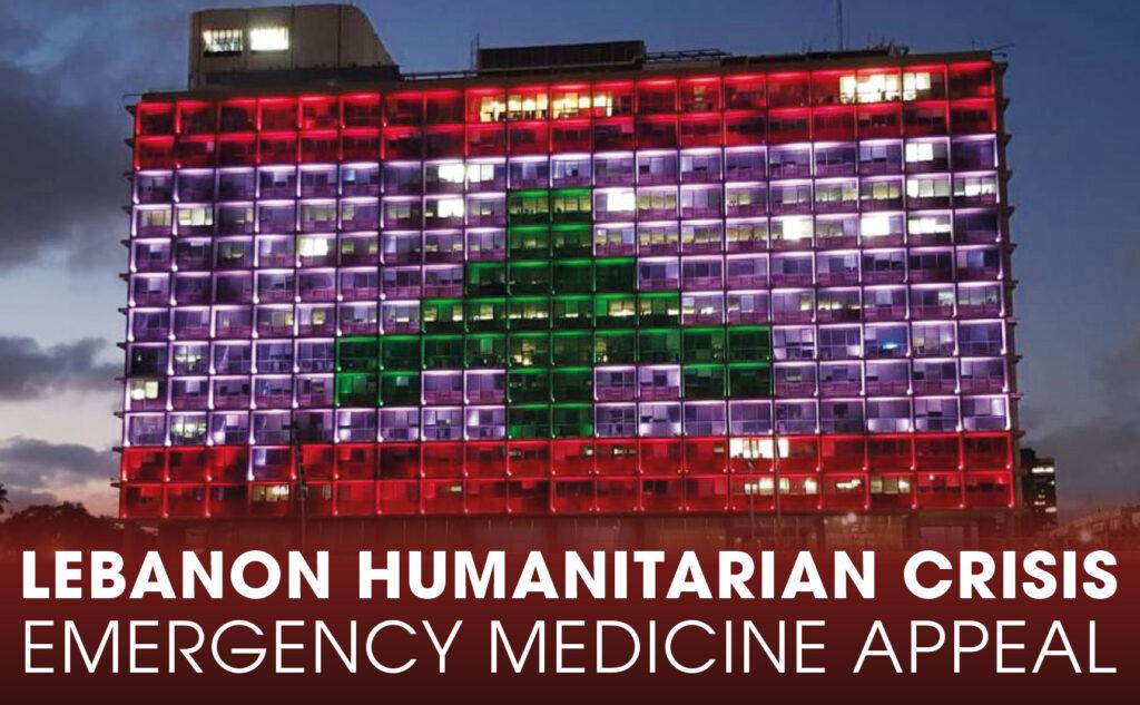 Lebanon Humanitarian Crisis
