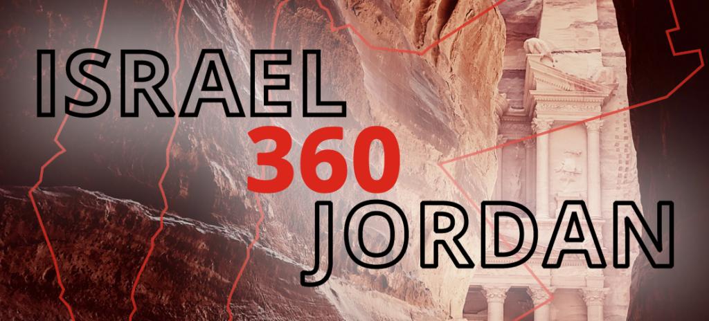 Israel 360 Trek