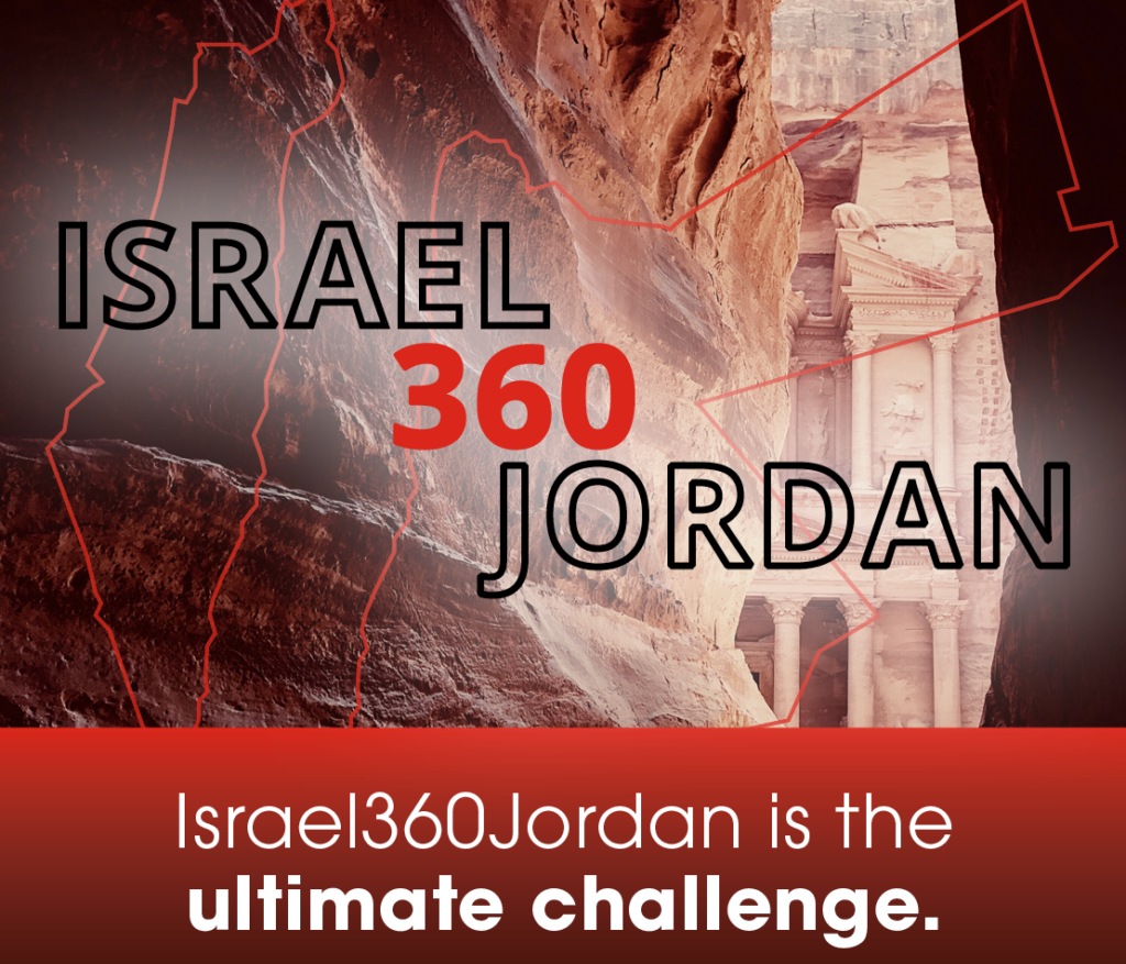 Israel Trek 2020