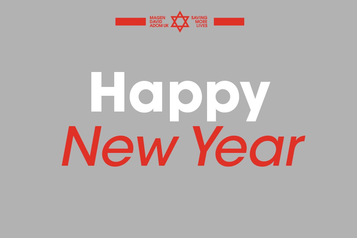 6033 MDA E Cards Basics Happy new year
