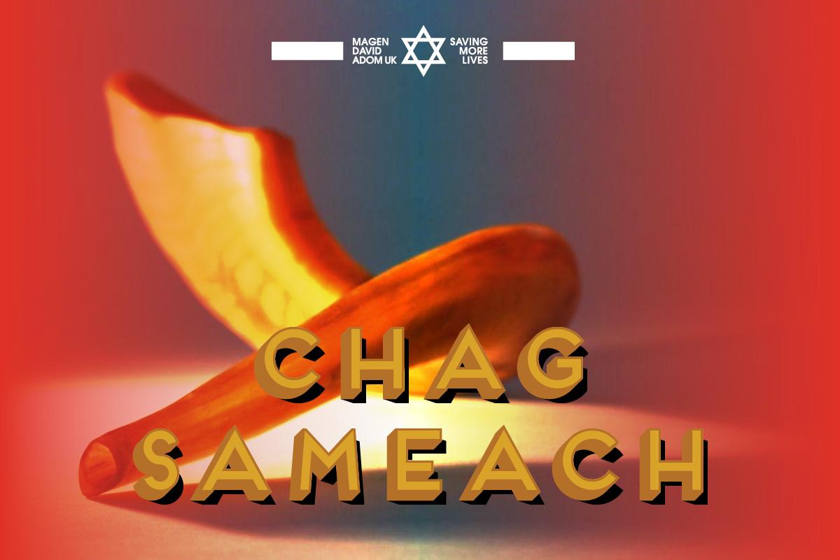 6033 MDA E Cards Red Background Cut Outs Chag Sameach